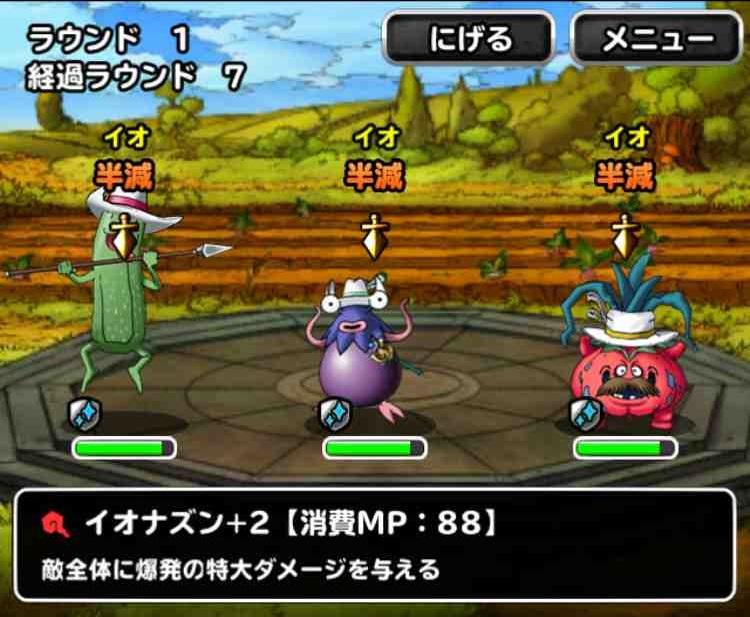 f:id:shohei_info:20170311085654j:plain