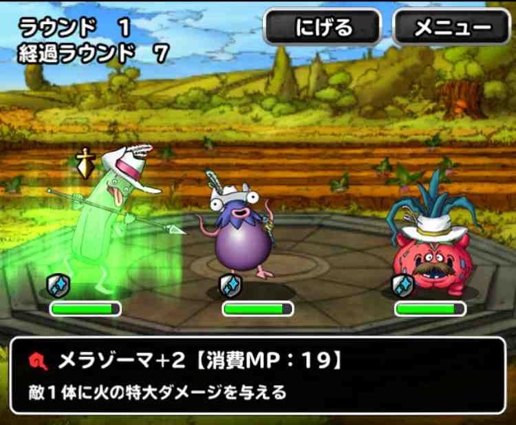 f:id:shohei_info:20170311085708j:plain