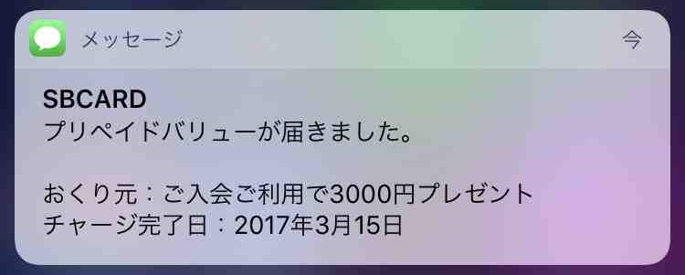 f:id:shohei_info:20170315092720j:plain