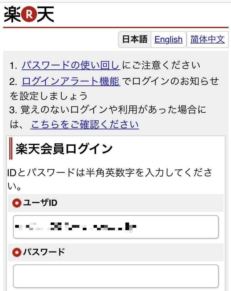 f:id:shohei_info:20170316100453j:plain