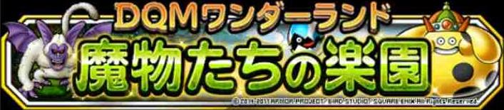 f:id:shohei_info:20170320190328j:plain