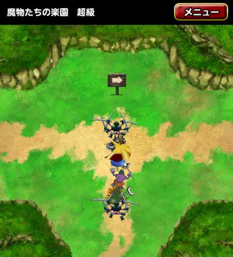 f:id:shohei_info:20170320191508j:plain