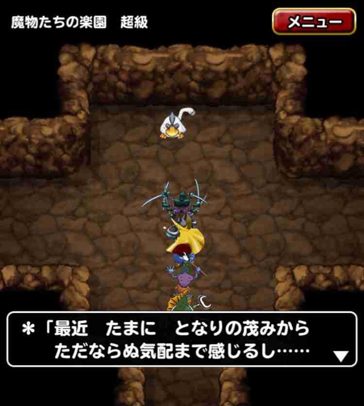 f:id:shohei_info:20170320191848j:plain