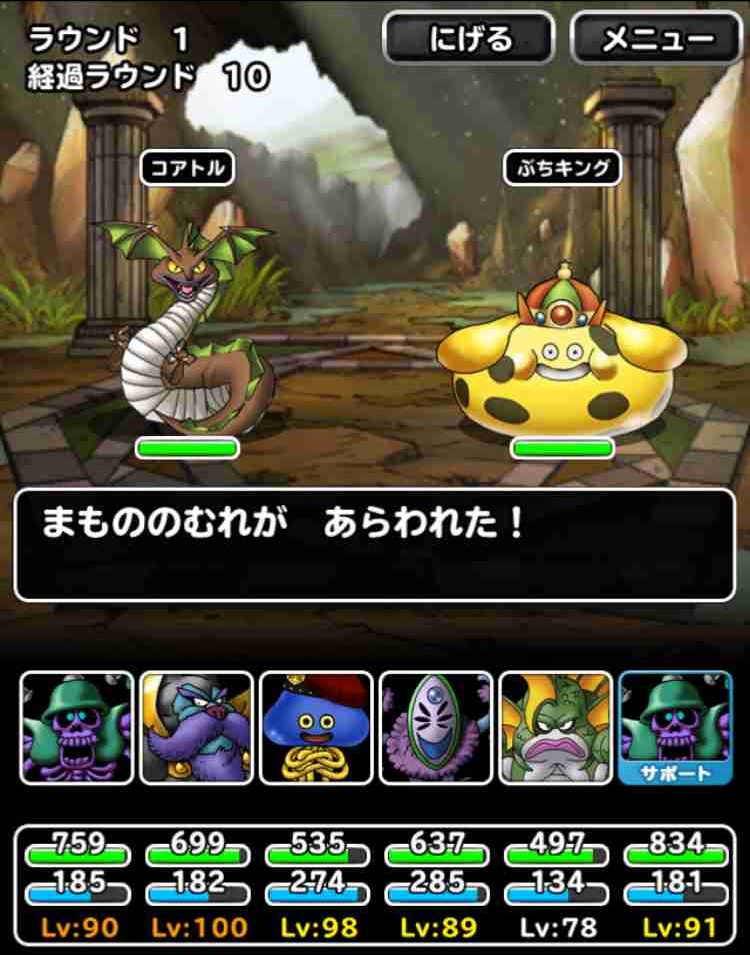 f:id:shohei_info:20170320192218j:plain