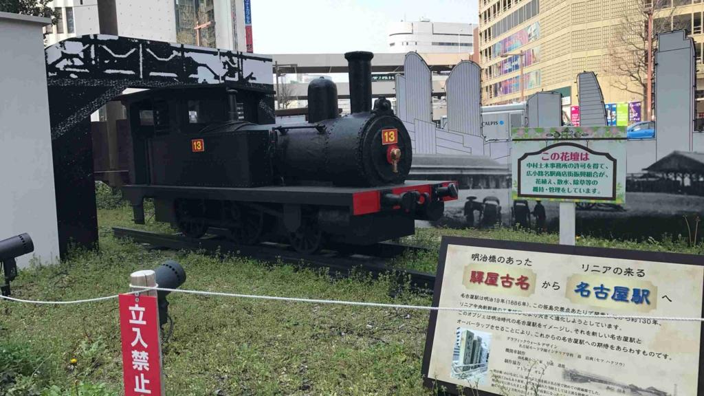 f:id:shohei_info:20170321081438j:plain
