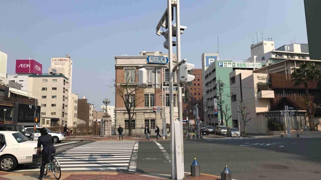 f:id:shohei_info:20170321081858j:plain