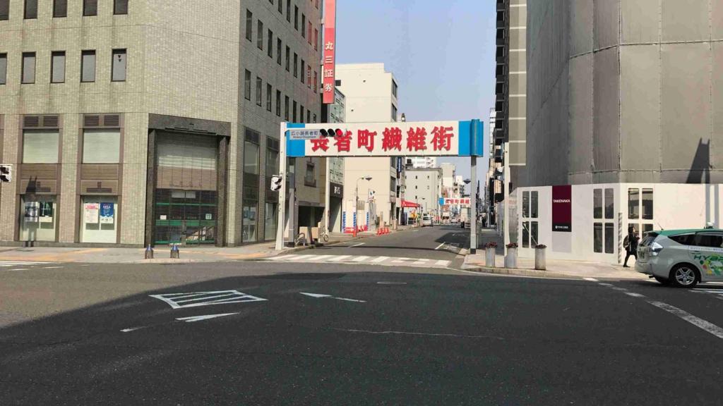 f:id:shohei_info:20170321082228j:plain