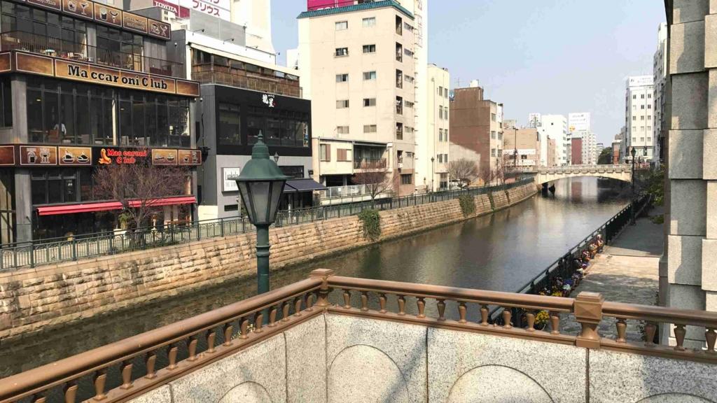 f:id:shohei_info:20170321084347j:plain
