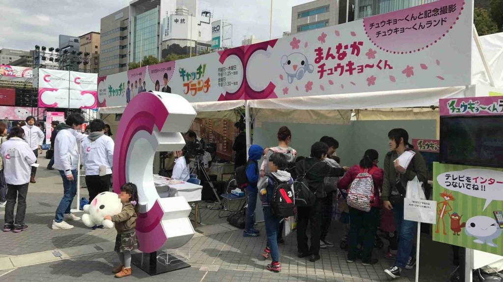 f:id:shohei_info:20170325162550j:plain