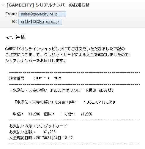 f:id:shohei_info:20170326081128j:plain