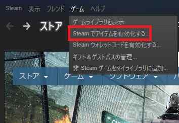 f:id:shohei_info:20170326081142j:plain