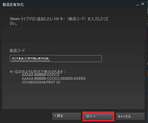 f:id:shohei_info:20170326081150j:plain