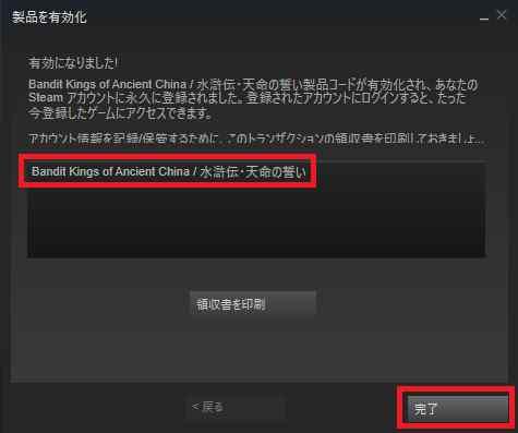 f:id:shohei_info:20170326081156j:plain