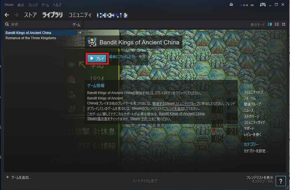 f:id:shohei_info:20170326081217j:plain