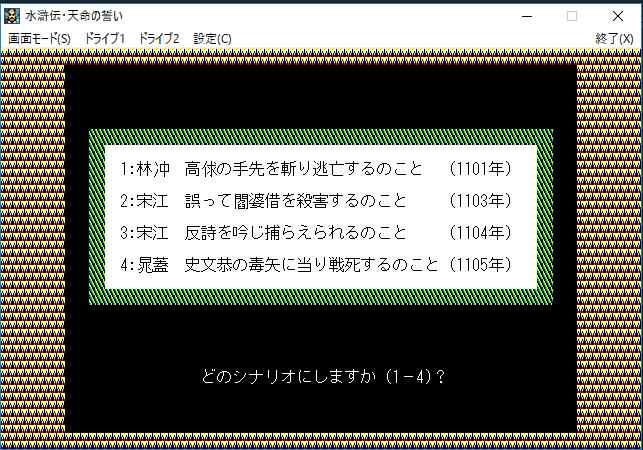 f:id:shohei_info:20170326081246j:plain