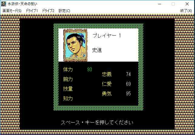 f:id:shohei_info:20170326081258j:plain
