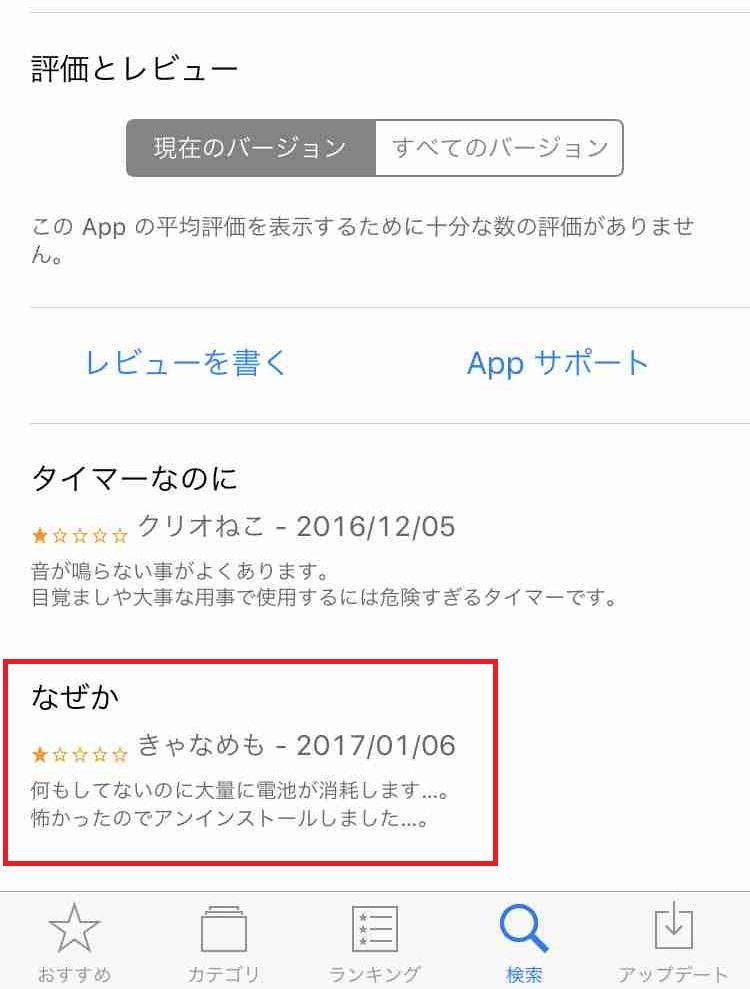 f:id:shohei_info:20170327094126j:plain