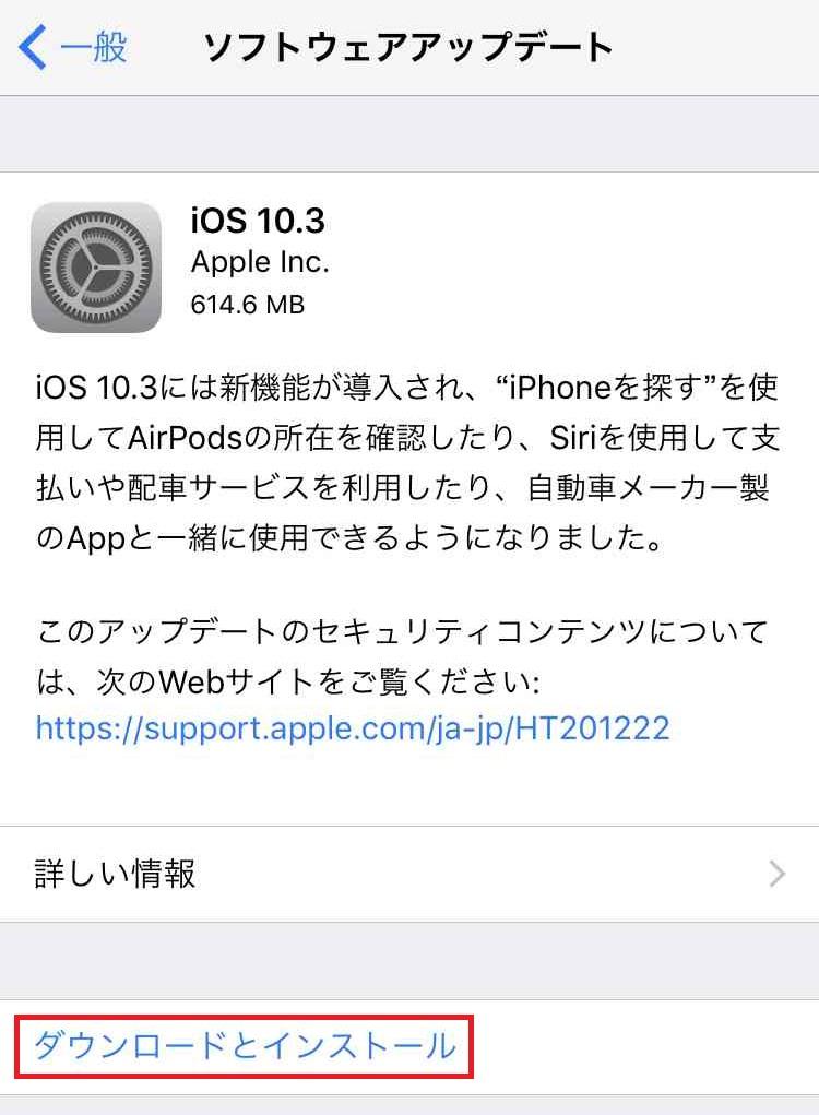 f:id:shohei_info:20170328095721j:plain