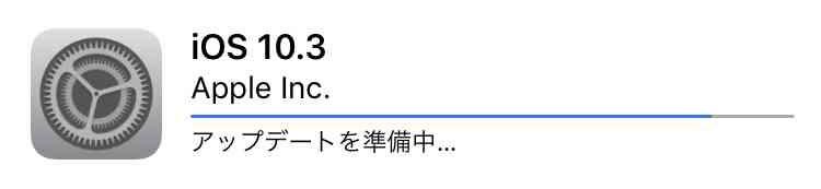 f:id:shohei_info:20170328100824j:plain