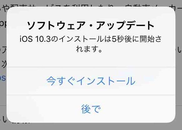 f:id:shohei_info:20170328100920j:plain