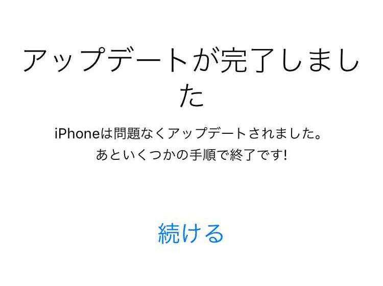 f:id:shohei_info:20170328101655j:plain
