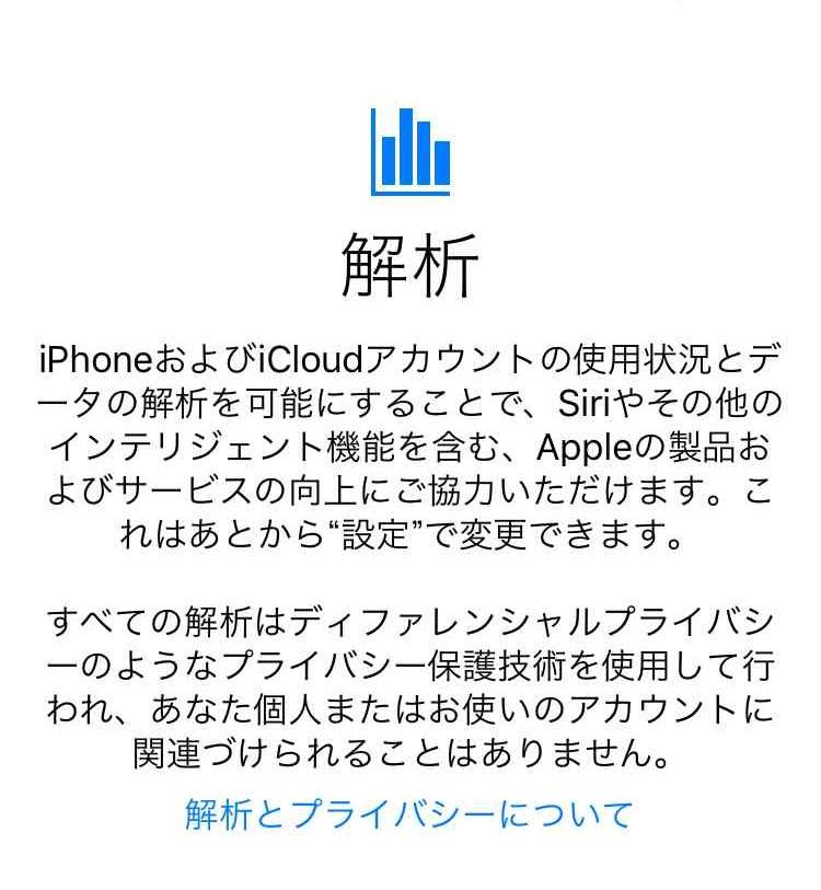f:id:shohei_info:20170328102418j:plain