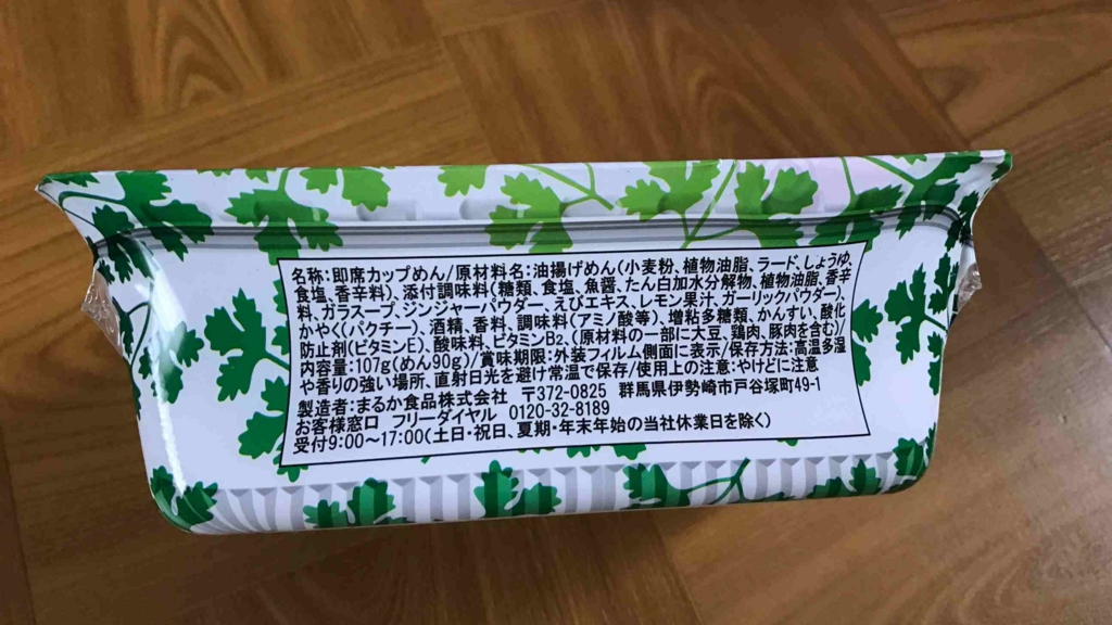 f:id:shohei_info:20170331095738j:plain