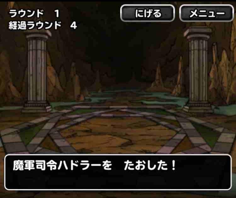 f:id:shohei_info:20170331205427j:plain