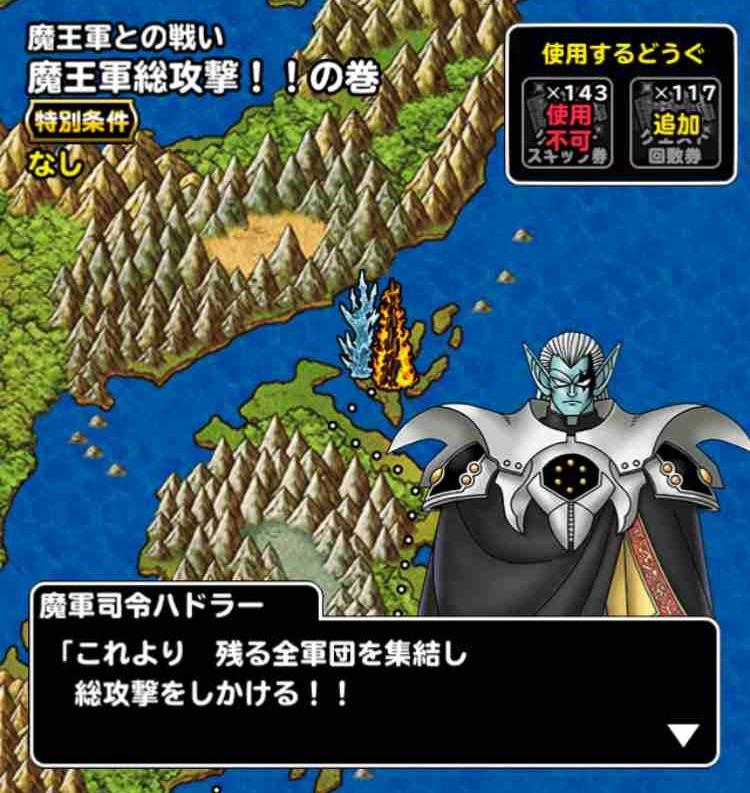 f:id:shohei_info:20170331210226j:plain