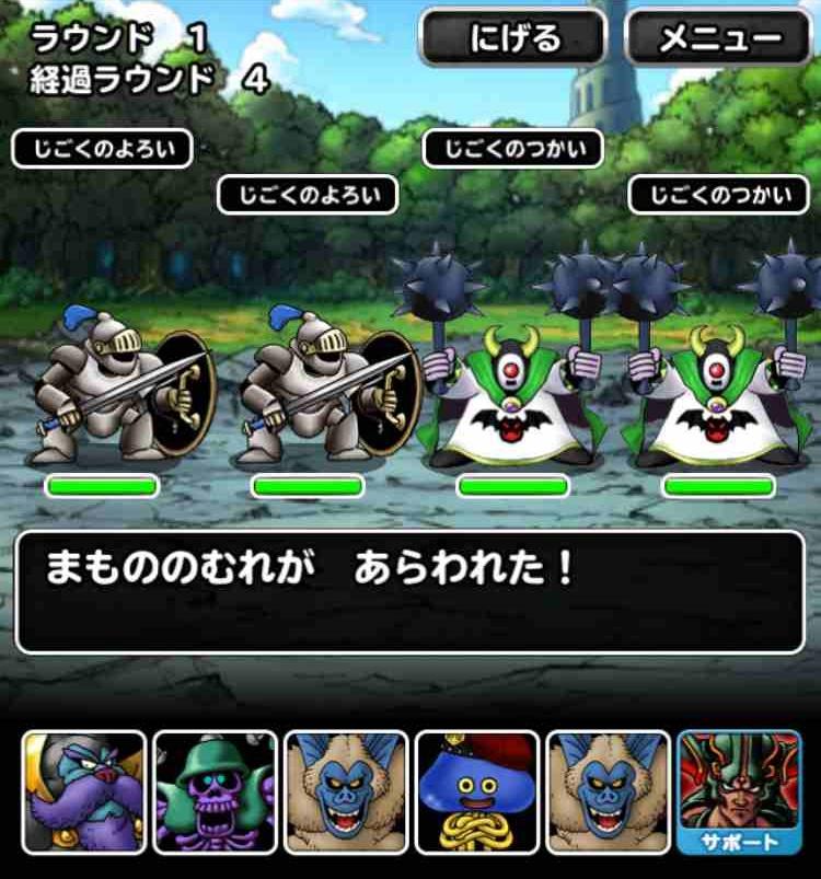 f:id:shohei_info:20170331210428j:plain