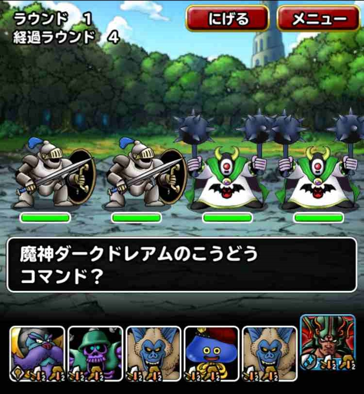 f:id:shohei_info:20170331210613j:plain
