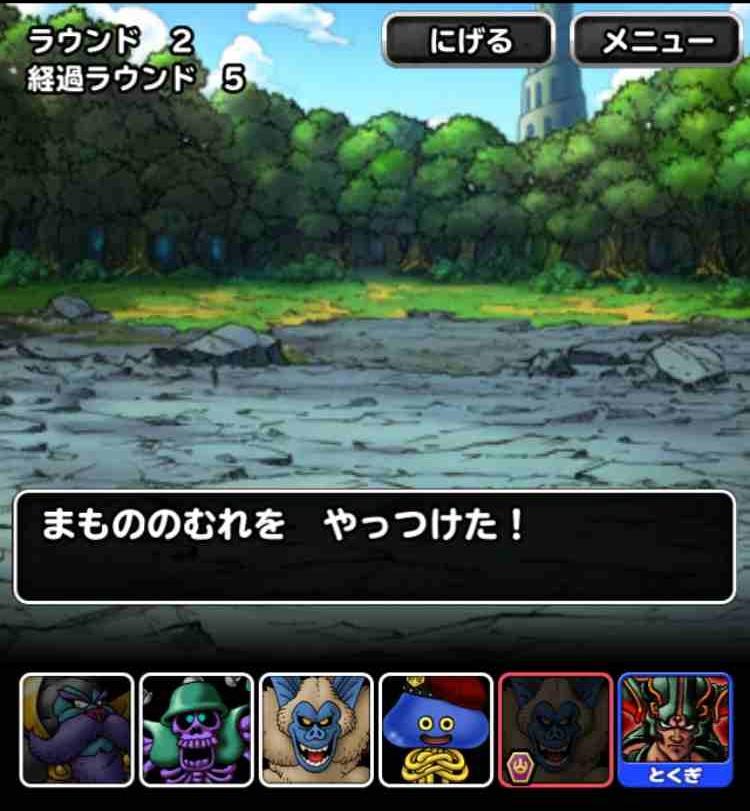 f:id:shohei_info:20170331210717j:plain
