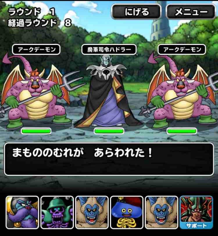 f:id:shohei_info:20170331210756j:plain