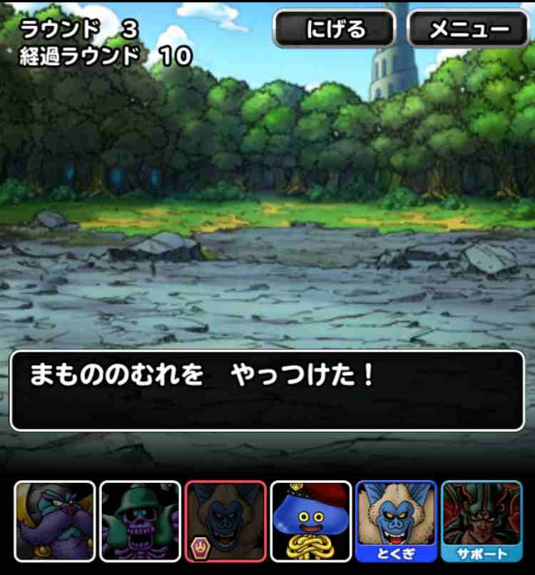 f:id:shohei_info:20170331210917j:plain