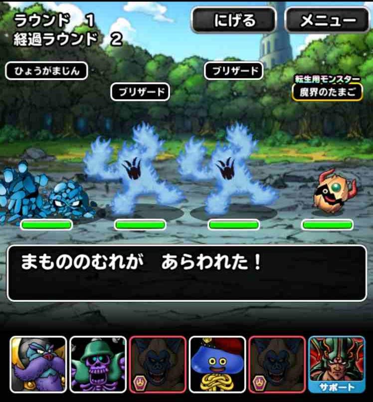 f:id:shohei_info:20170331211400j:plain