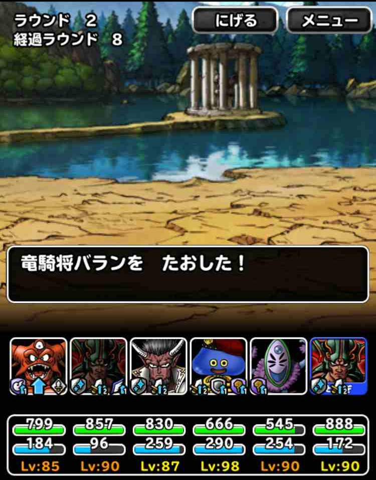 f:id:shohei_info:20170331212651j:plain