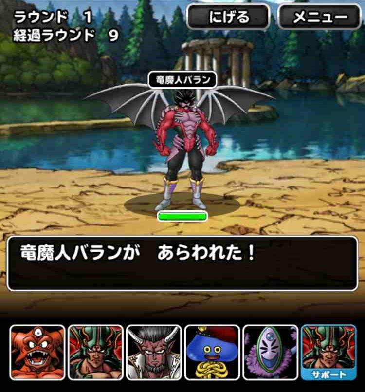 f:id:shohei_info:20170331212741j:plain