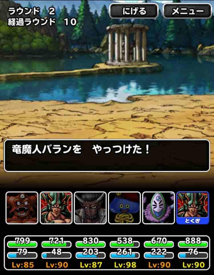 f:id:shohei_info:20170331212752j:plain