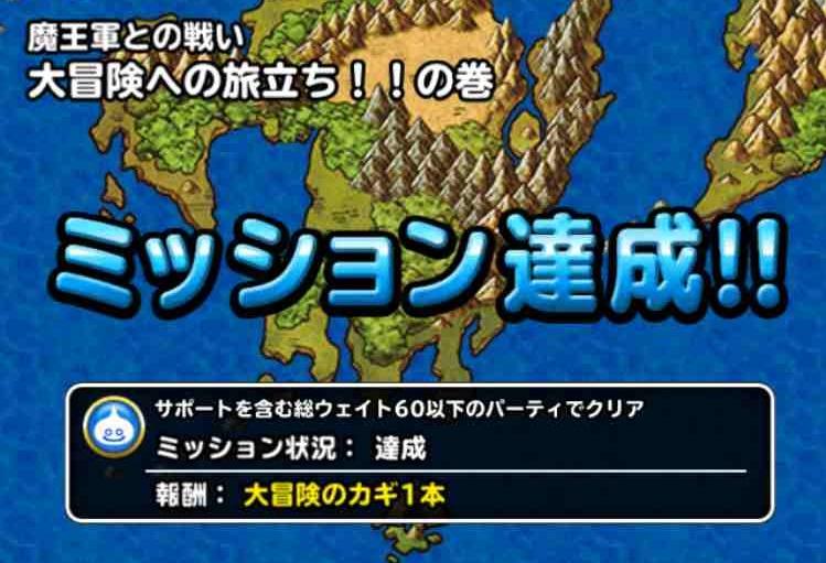 f:id:shohei_info:20170401084503j:plain
