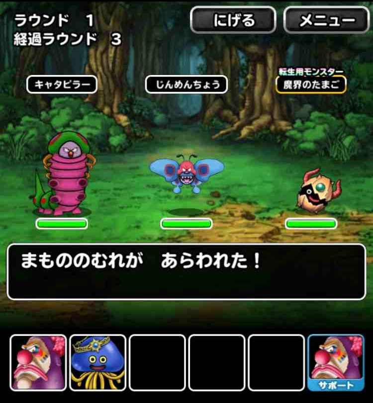 f:id:shohei_info:20170401085535j:plain