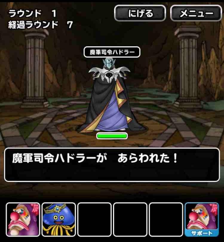 f:id:shohei_info:20170401085614j:plain