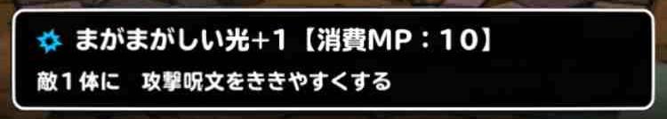 f:id:shohei_info:20170401085908j:plain
