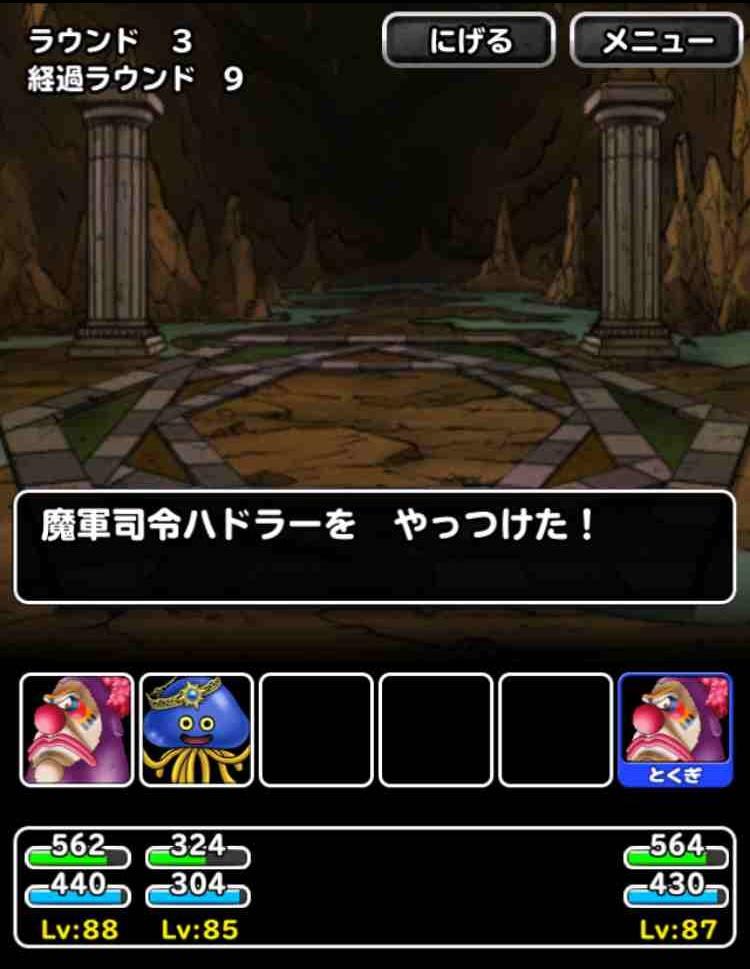 f:id:shohei_info:20170401090013j:plain