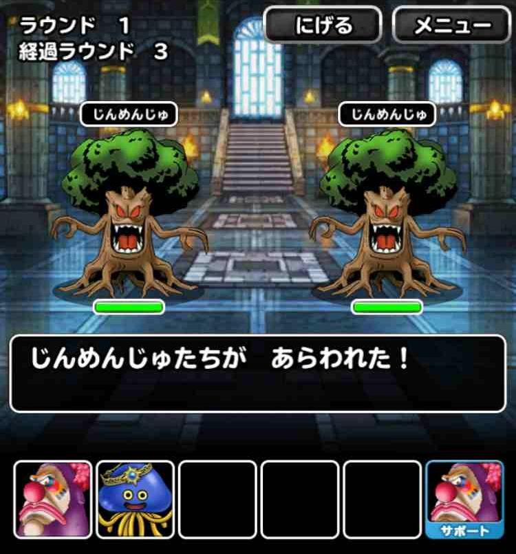 f:id:shohei_info:20170401091033j:plain