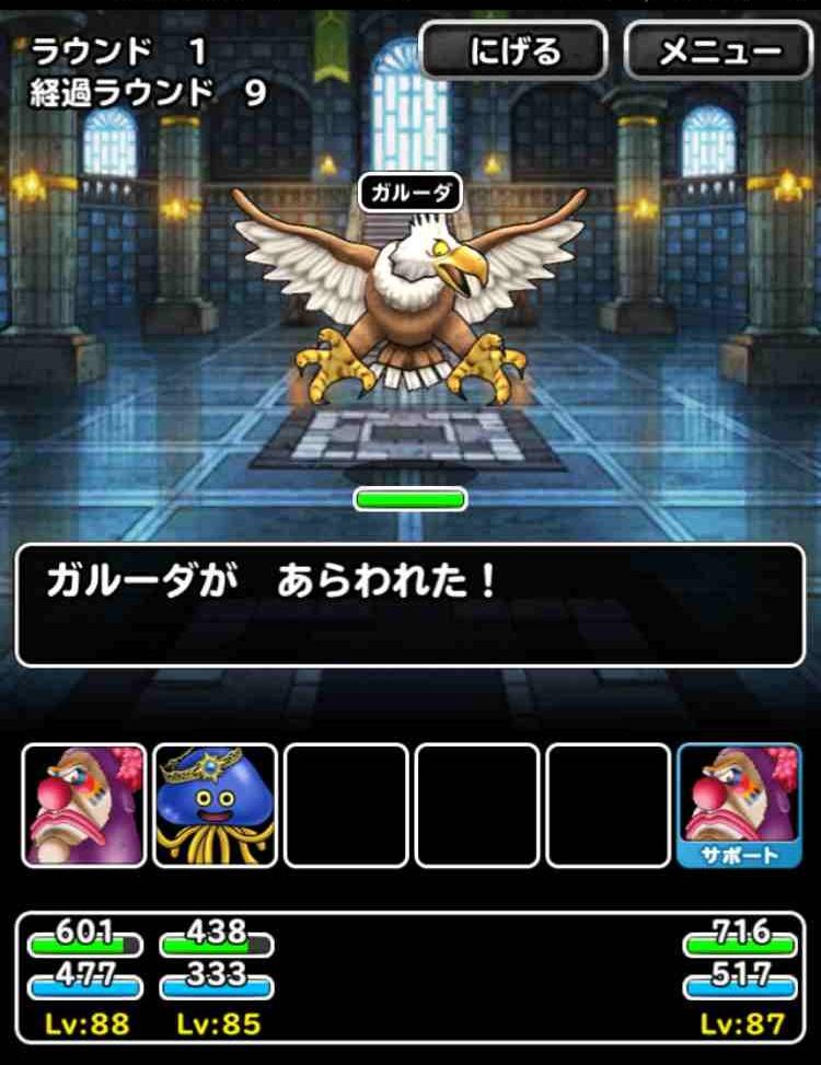 f:id:shohei_info:20170401091043j:plain