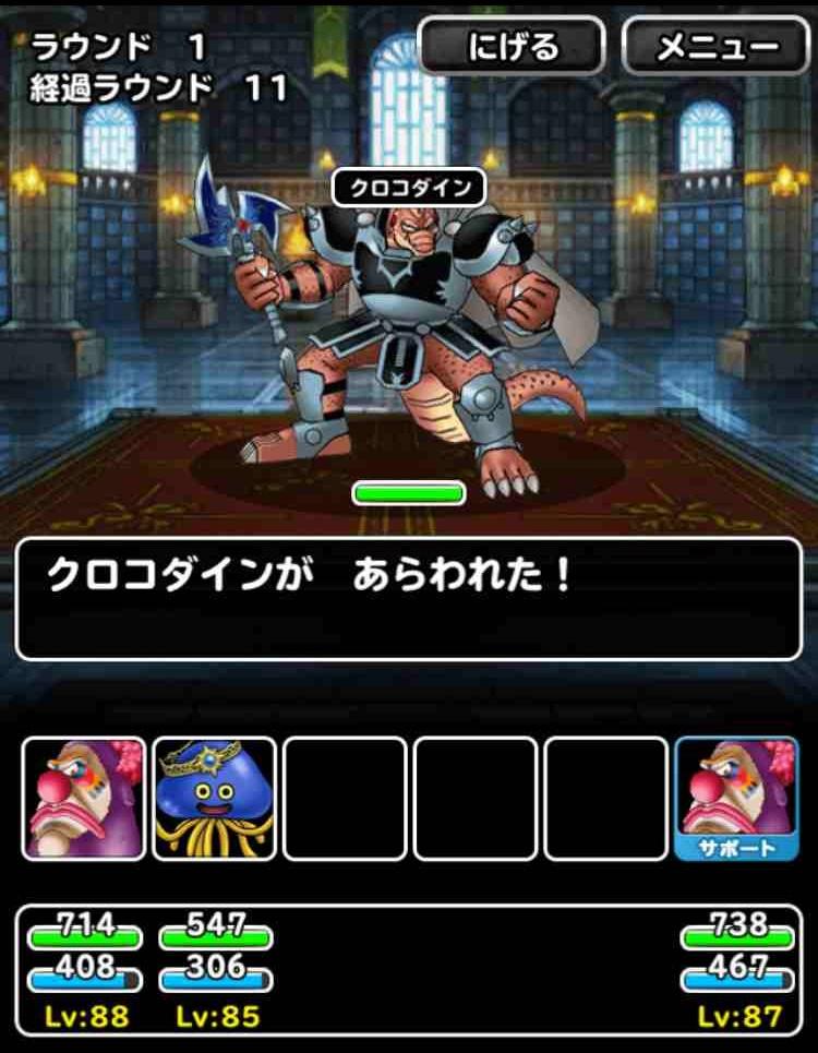 f:id:shohei_info:20170401091103j:plain