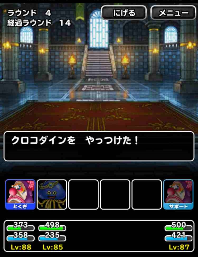 f:id:shohei_info:20170401091135j:plain