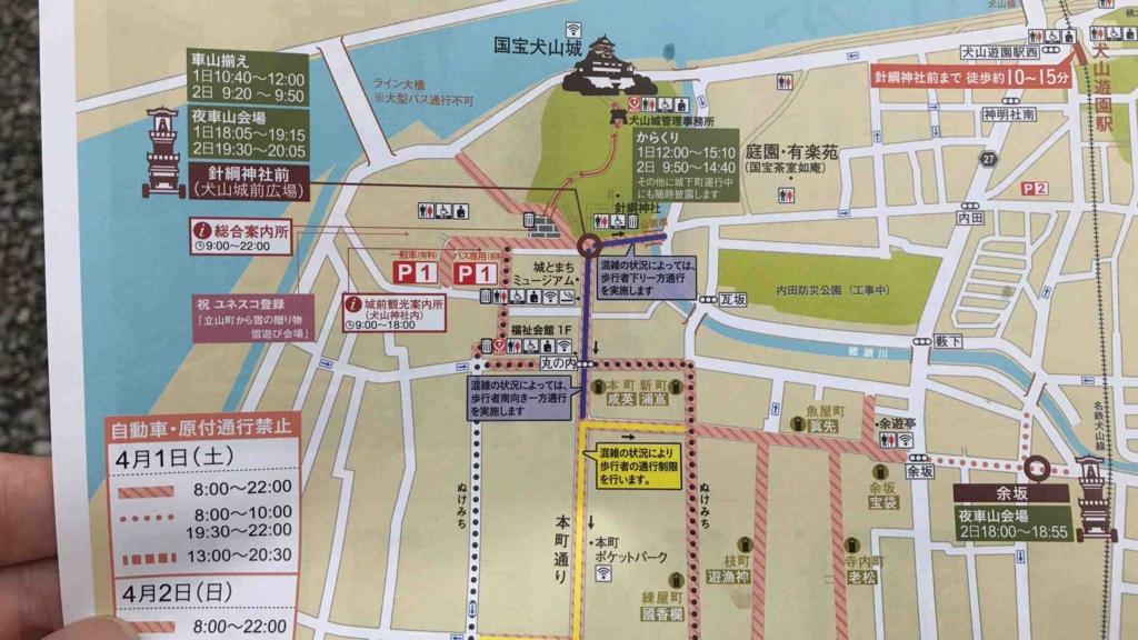 f:id:shohei_info:20170401154724j:plain
