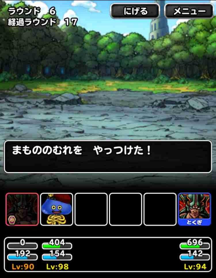 f:id:shohei_info:20170402082000j:plain