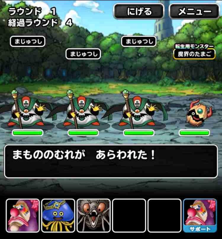 f:id:shohei_info:20170402082057j:plain